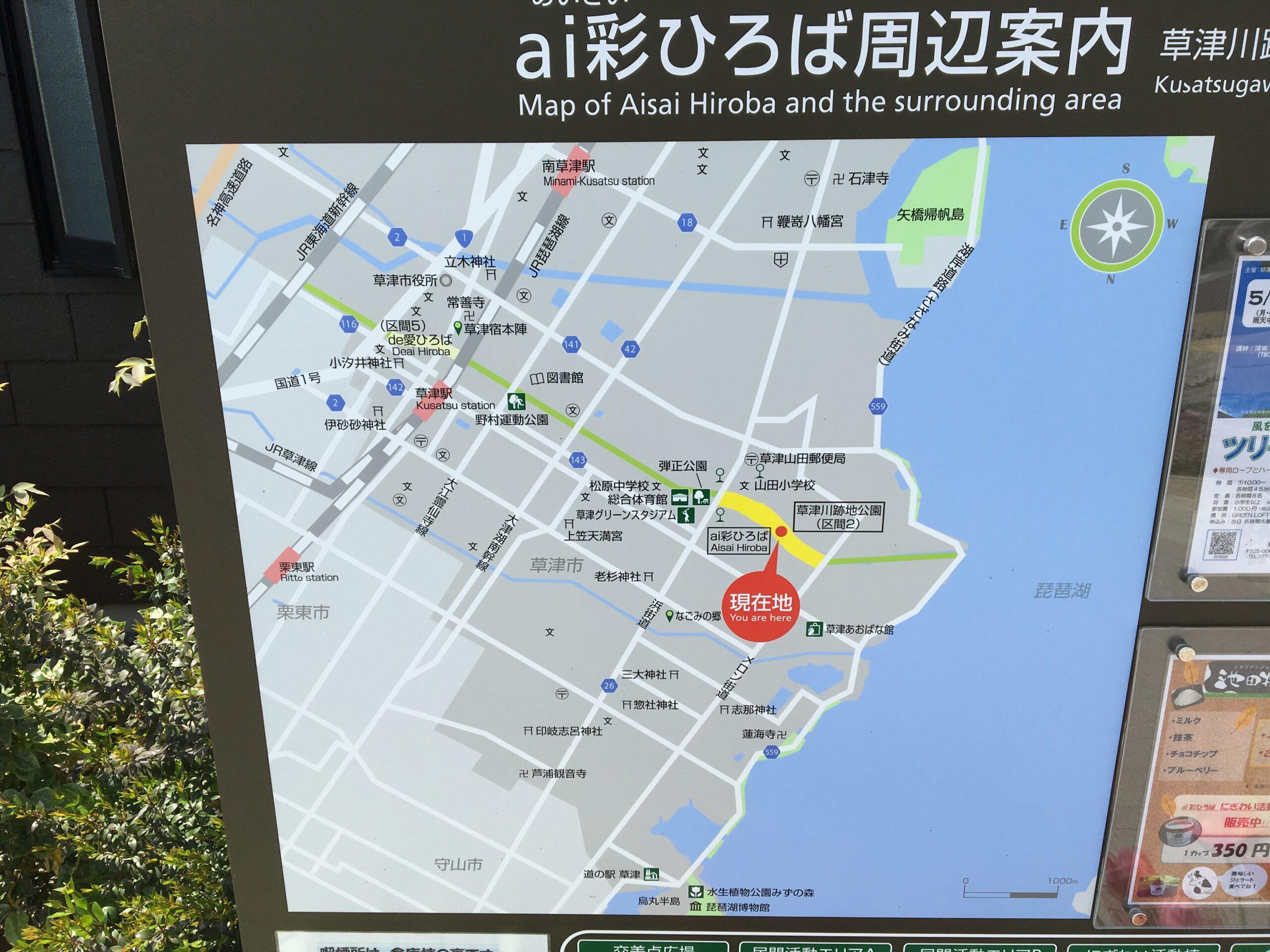 ai彩ひろばの周辺案内地図画像